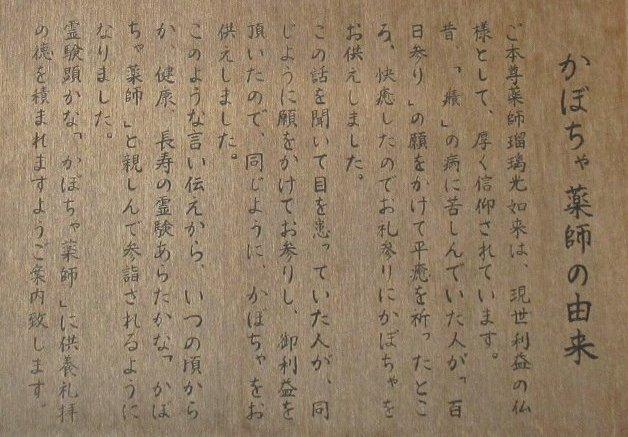 1702-13-豊祝-IMG_0025 説明 2