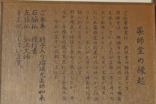 1702-12-豊祝-IMG_0025 説明 1