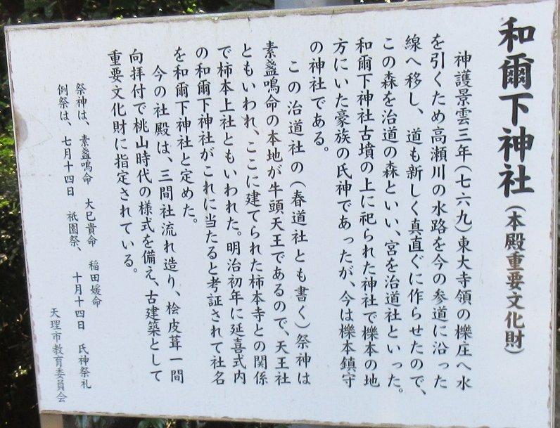1702-08-豊祝-IMG_0017 説明
