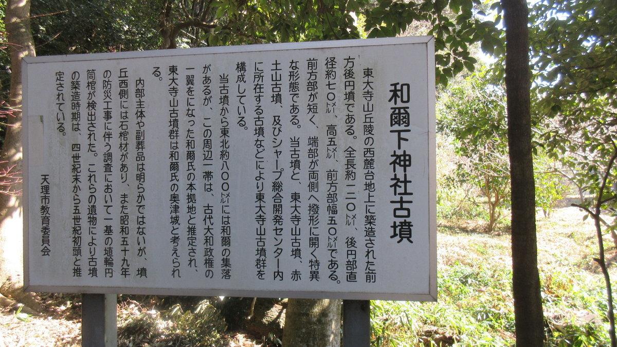 1702-05-豊祝-IMG_0014