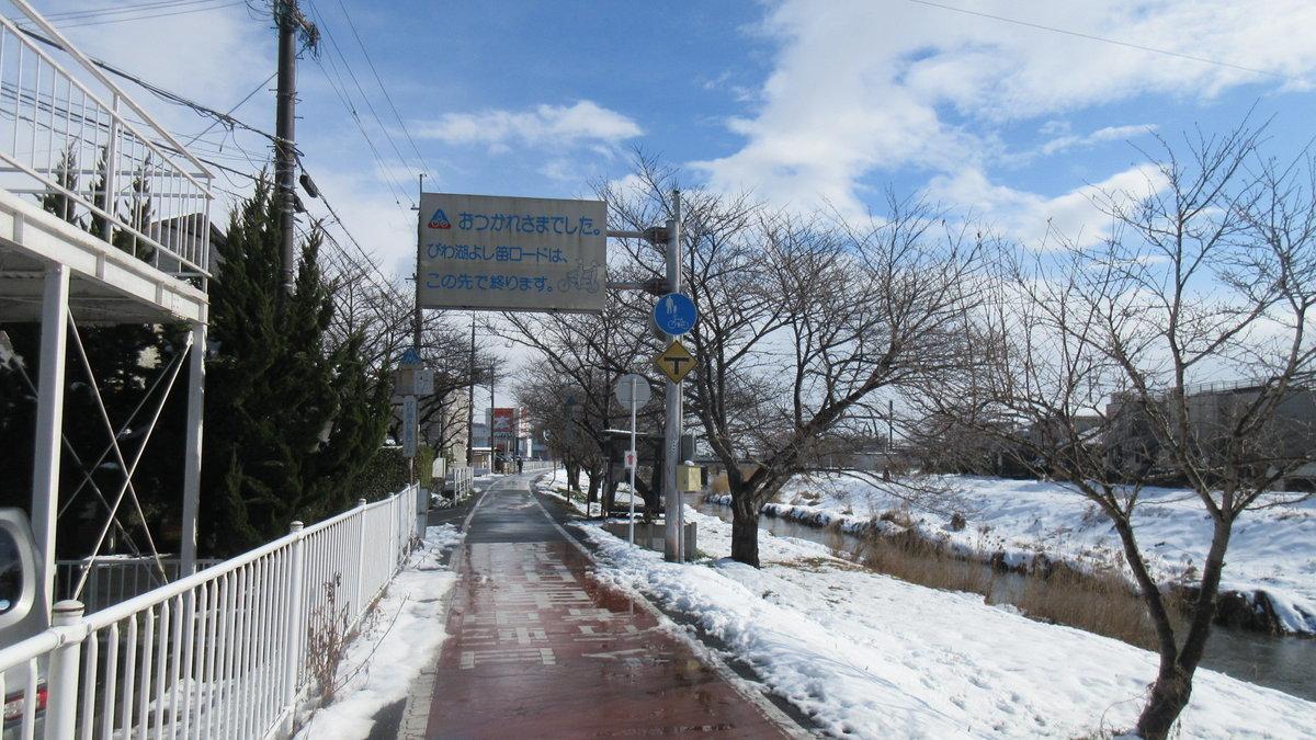 1702-28-琵琶湖②-IMG_0056