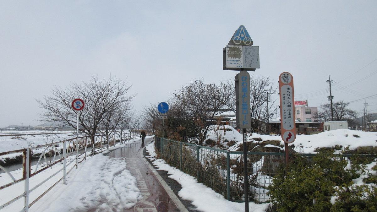 1702-24-琵琶湖②-IMG_0052