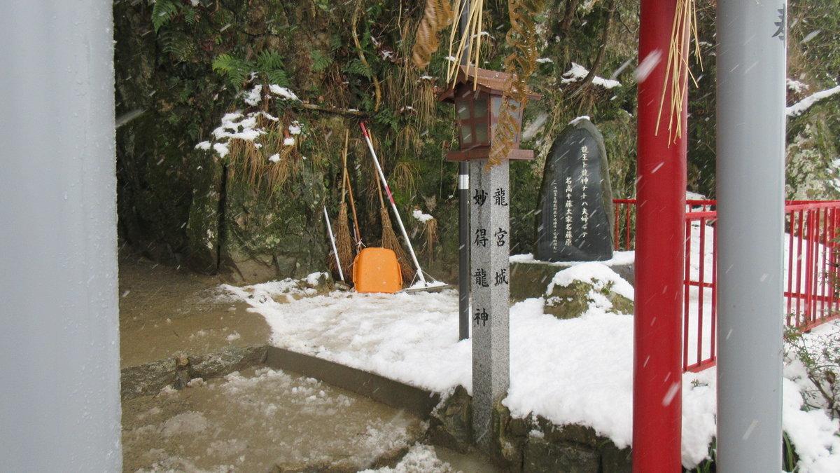 1702-19-琵琶湖②-IMG_0045