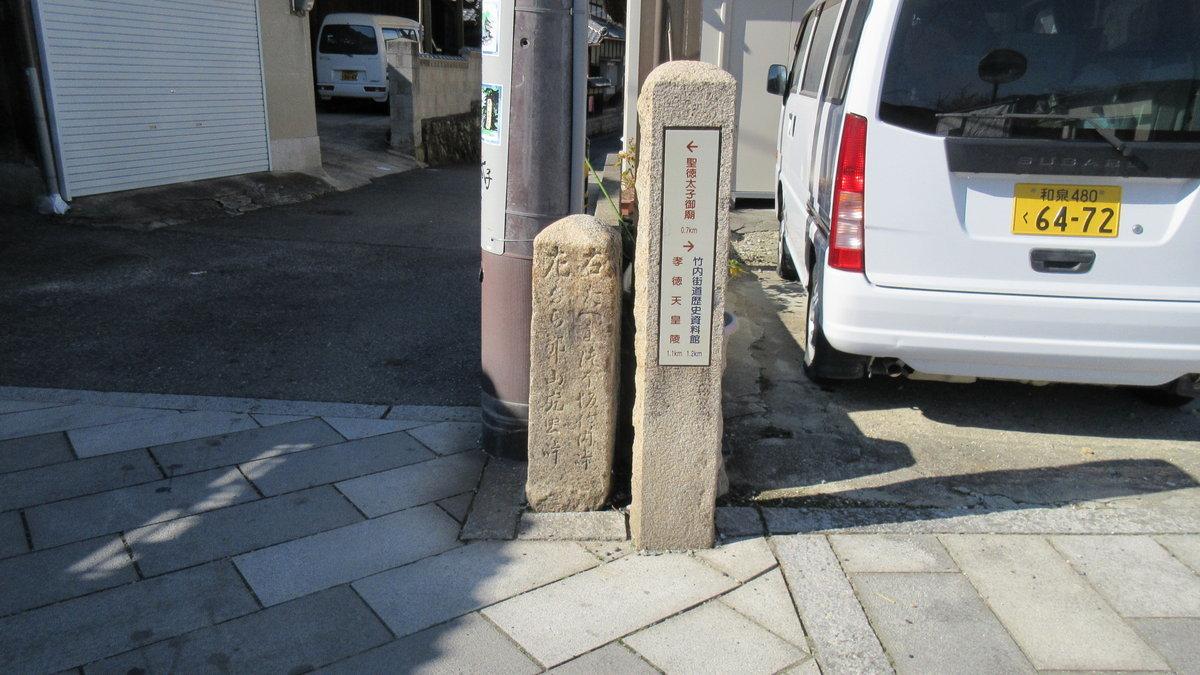 1702-42-聖徳太子-IMG_0134