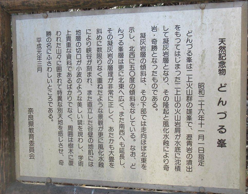 1702-38-聖徳太子-IMG_0130 説明