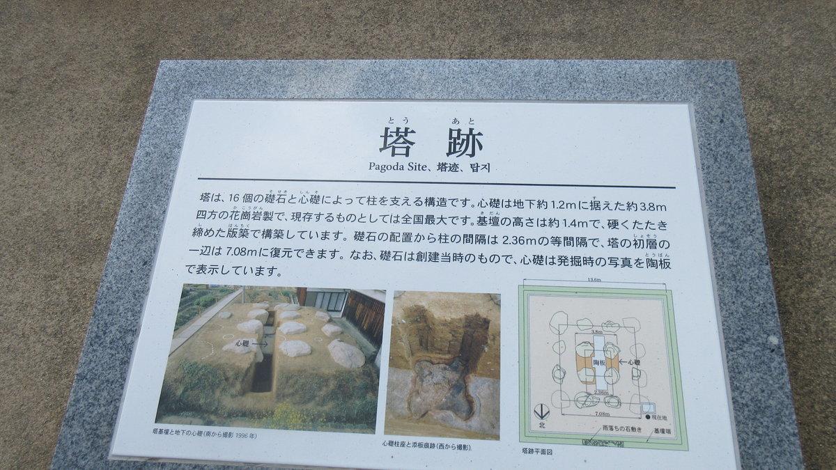 1702-25-聖徳太子-IMG_0102