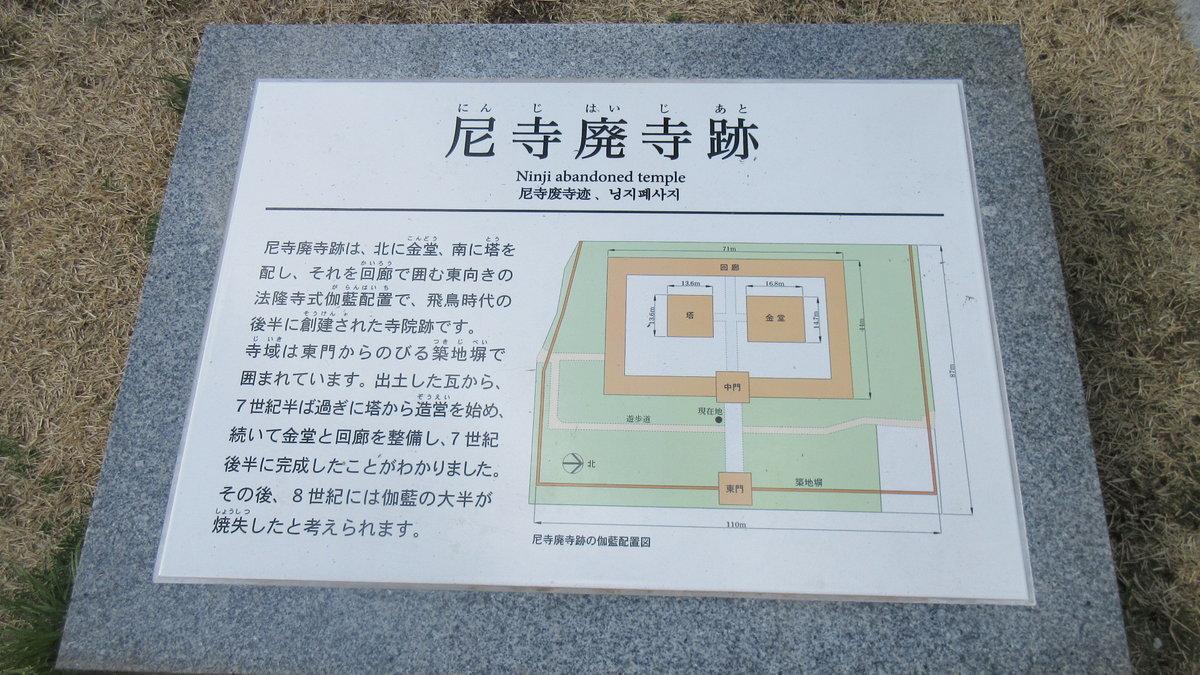 1702-23-聖徳太子-IMG_0099