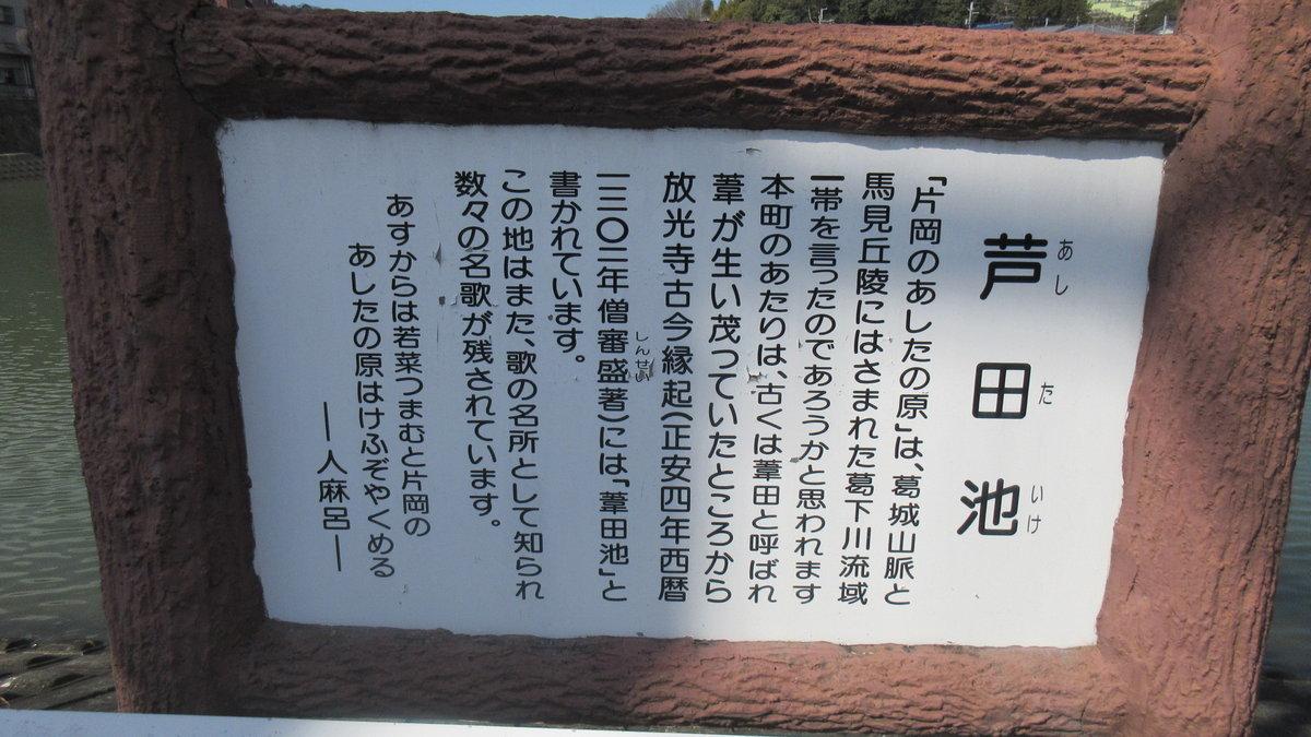 1702-21-聖徳太子-IMG_0096