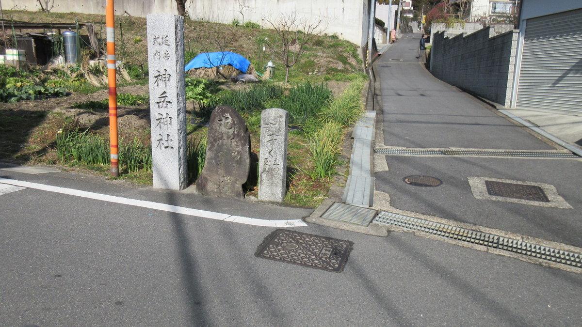 1702-14-聖徳太子-IMG_0080