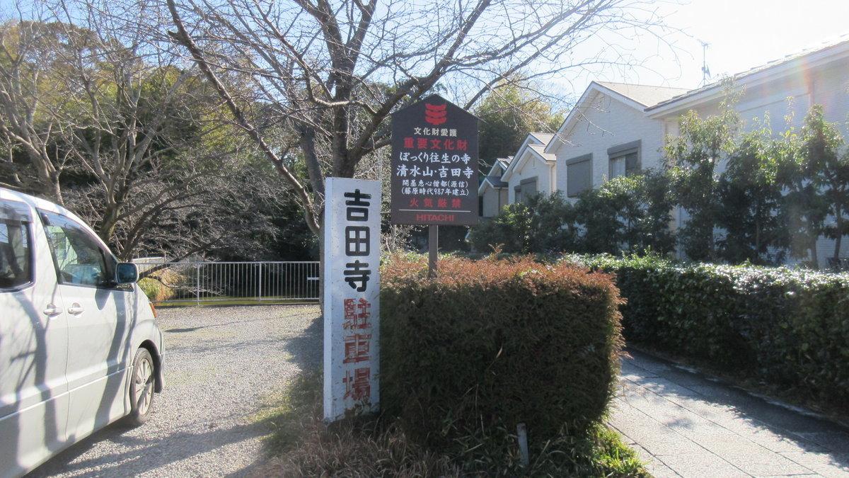 1702-11-聖徳太子-IMG_0076