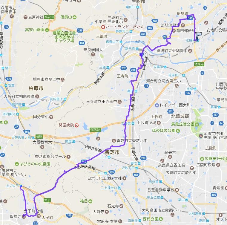 1702-00-聖徳太子-軌跡