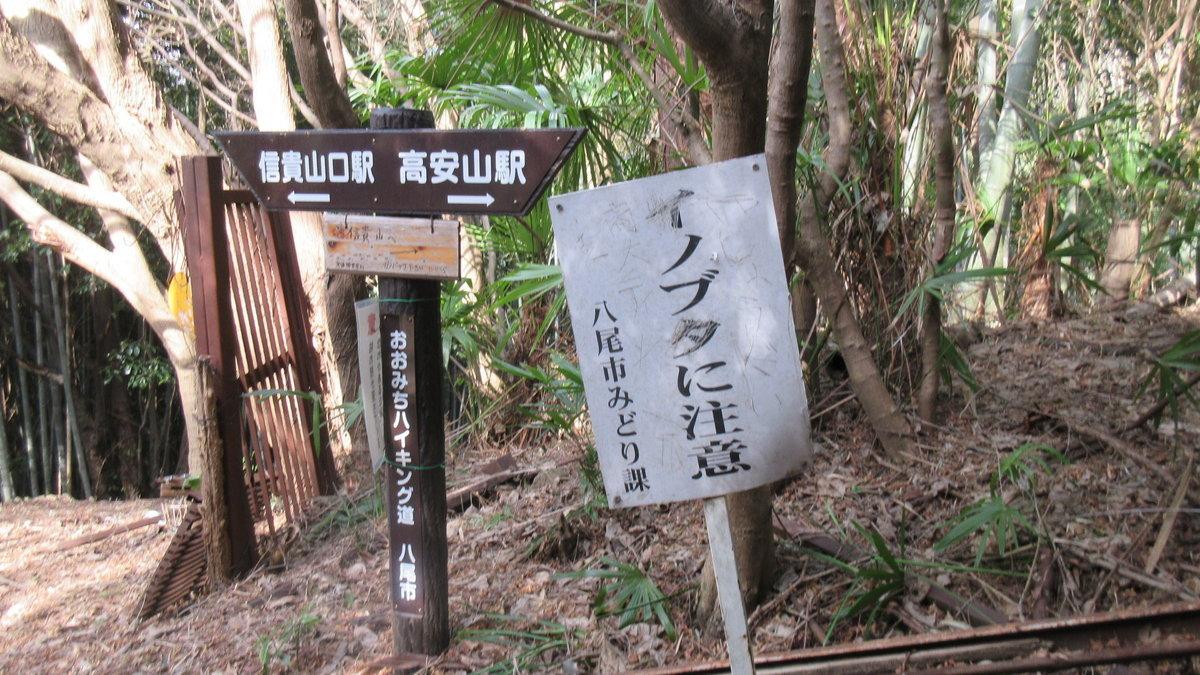 1702-35-信貴山-IMG_0224