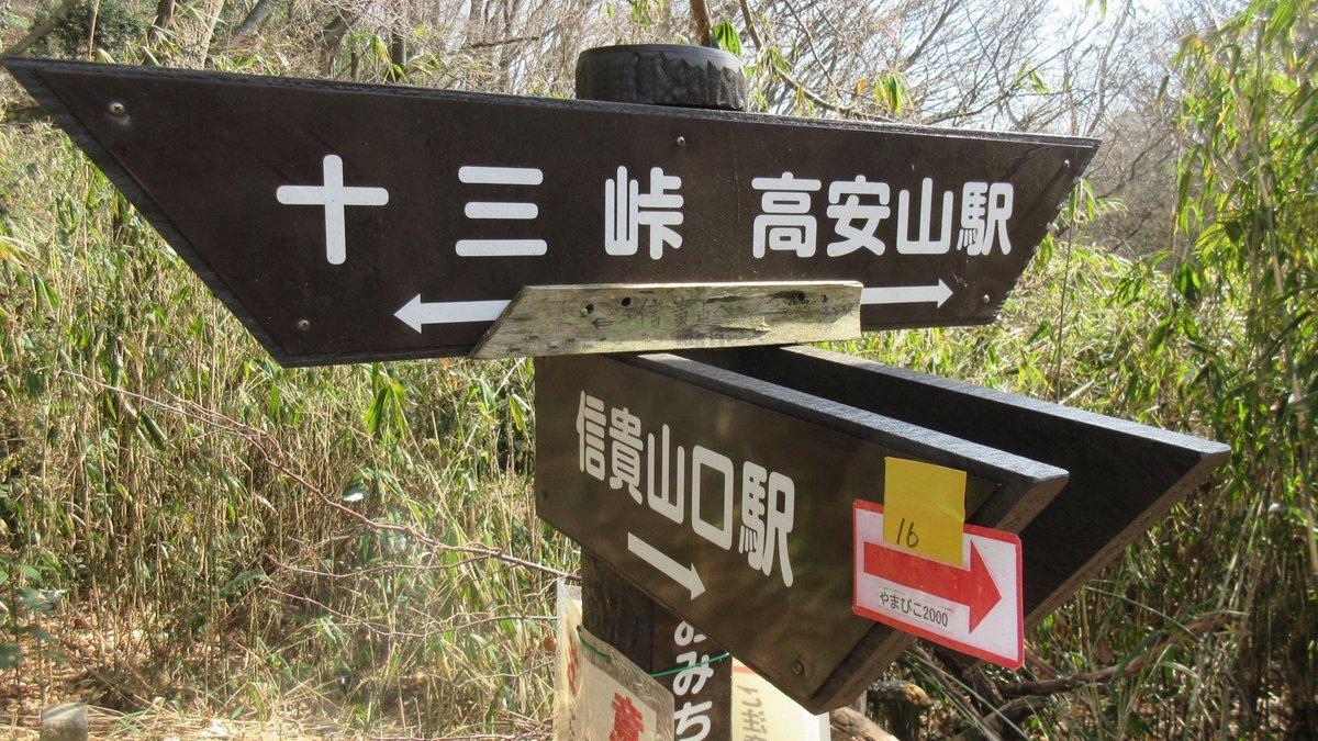 1702-33-信貴山-IMG_0222