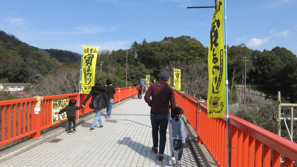 1702-24-信貴山-IMG_0205