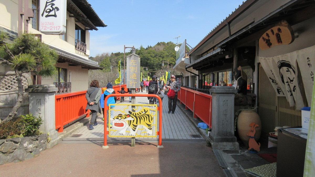 1702-23-信貴山-IMG_0204