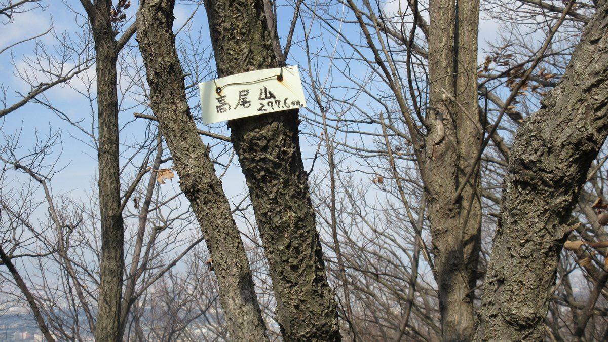 1702-14-信貴山-IMG_0187