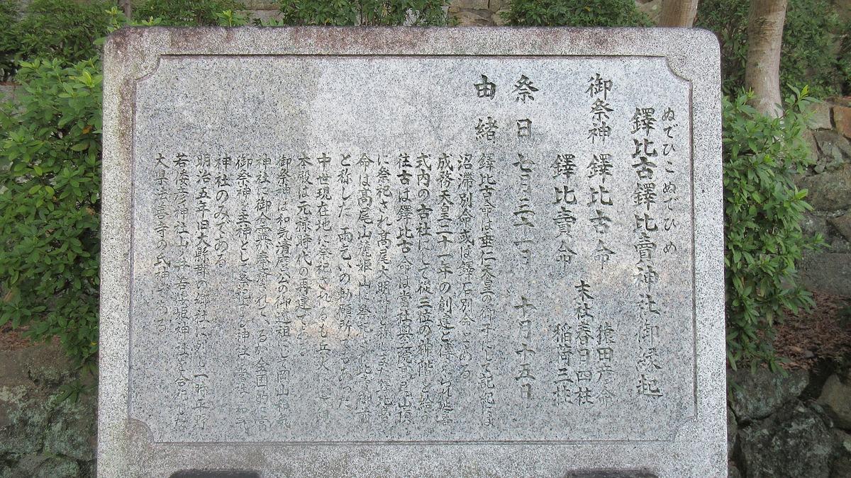 1702-04-信貴山-IMG_0154