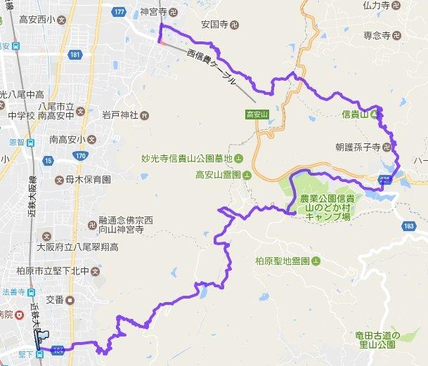 1702-00a-信貴山-信貴山軌跡
