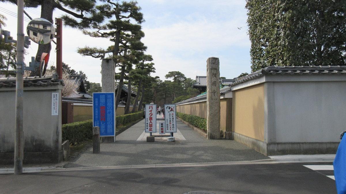 1703-40-京都1目-IMG_0298