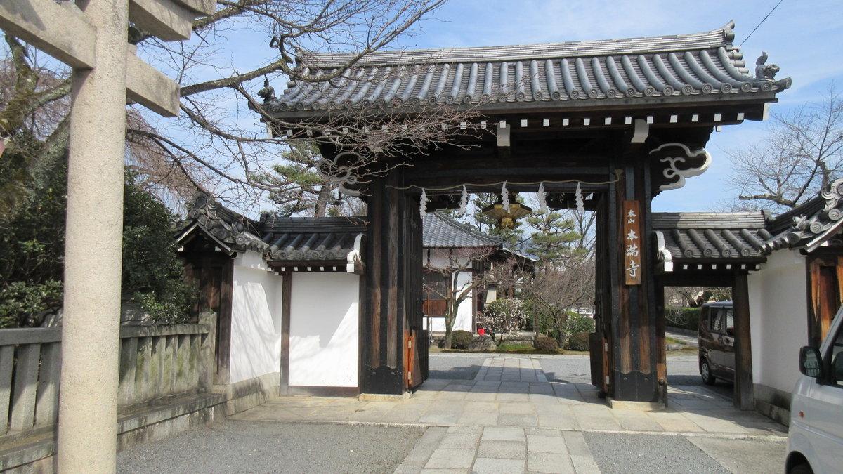 1703-39-京都1目-IMG_0297