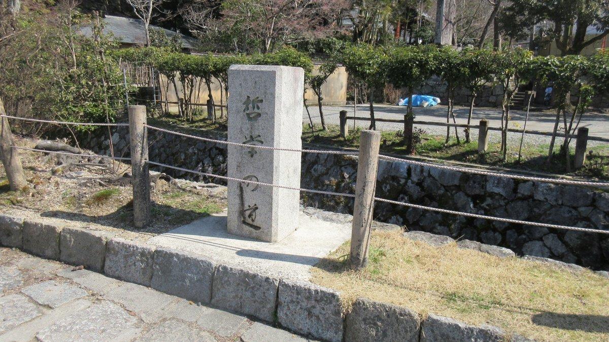 1703-27-京都1目-IMG_0279