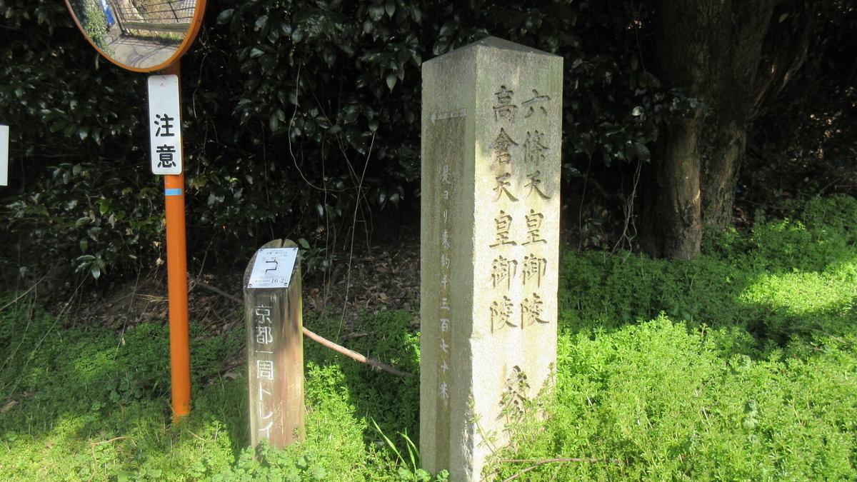 1703-14-京都1目-IMG_0254