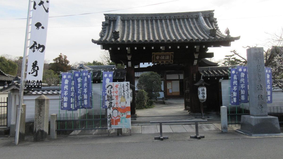 1703-09-京都1目-IMG_0246