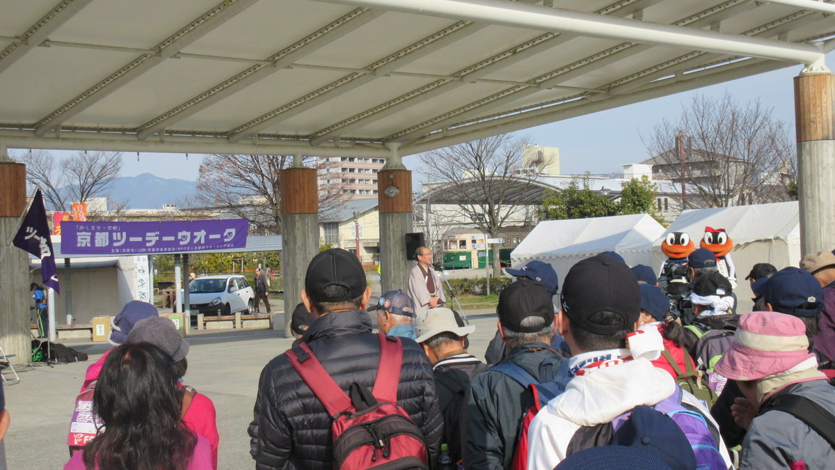 1703-01-京都1目-IMG_0233