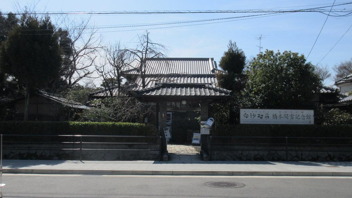 1703-32-京都1目-IMG_0287