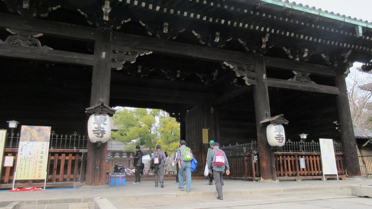 1703-28-京都2目IMG_0367