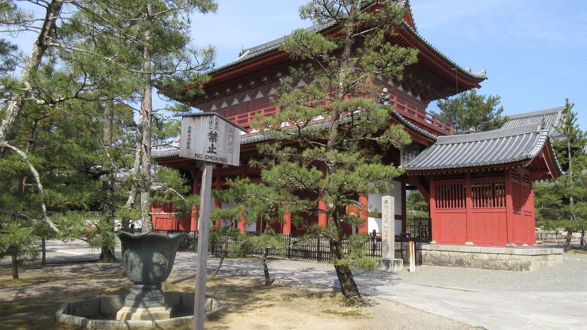 1703-09-京都2目IMG_0333