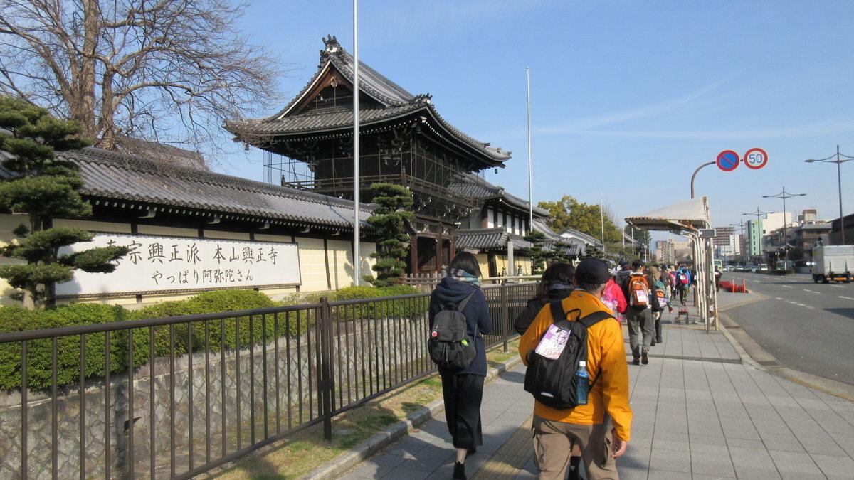 1703-03-京都2目IMG_0321