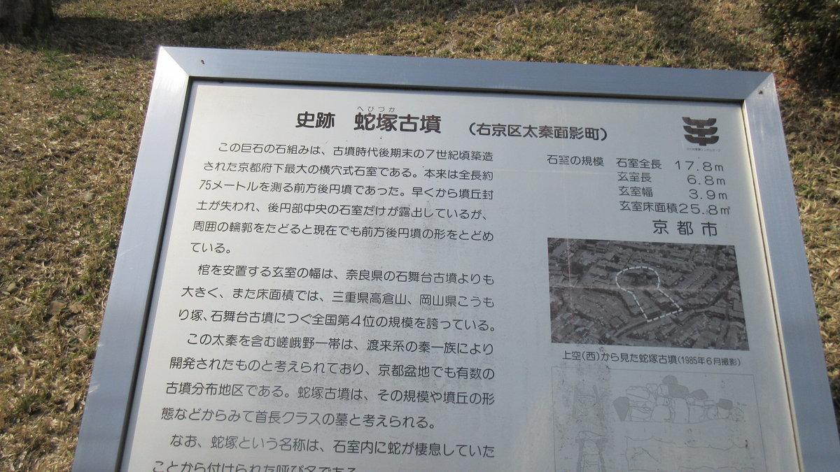1703-16b-京都2目IMG_0350
