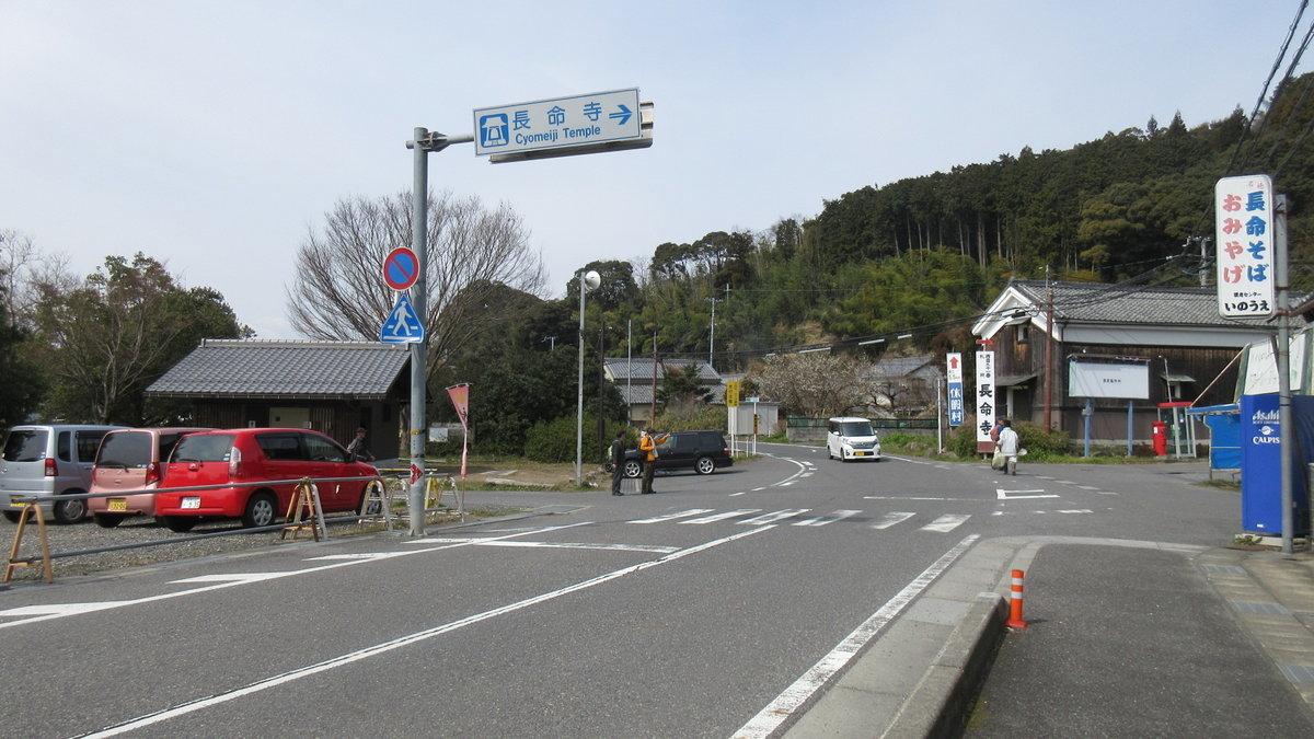 1703-15-琵琶湖③-IMG_0403