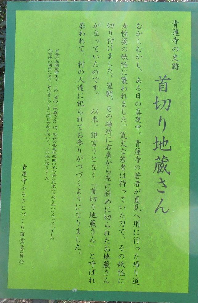 1704-08-青蓮寺ダム-IMG_0478説明
