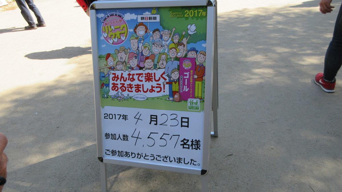 1704-43-甲山-IMG_0099