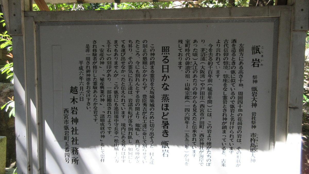 1704-37b-甲山-IMG_0089