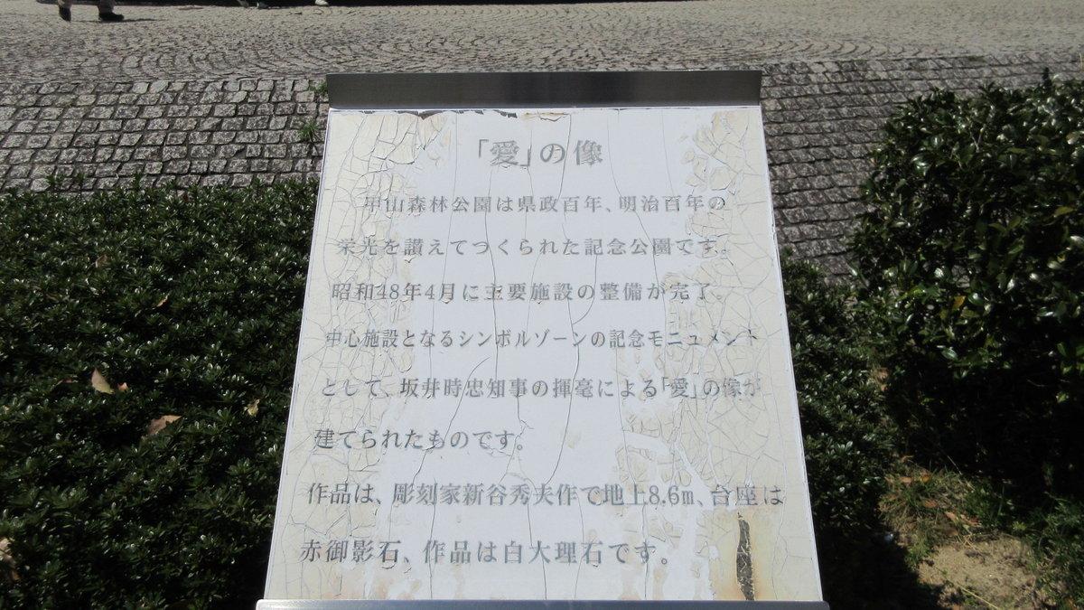 1704-22-甲山-IMG_0051