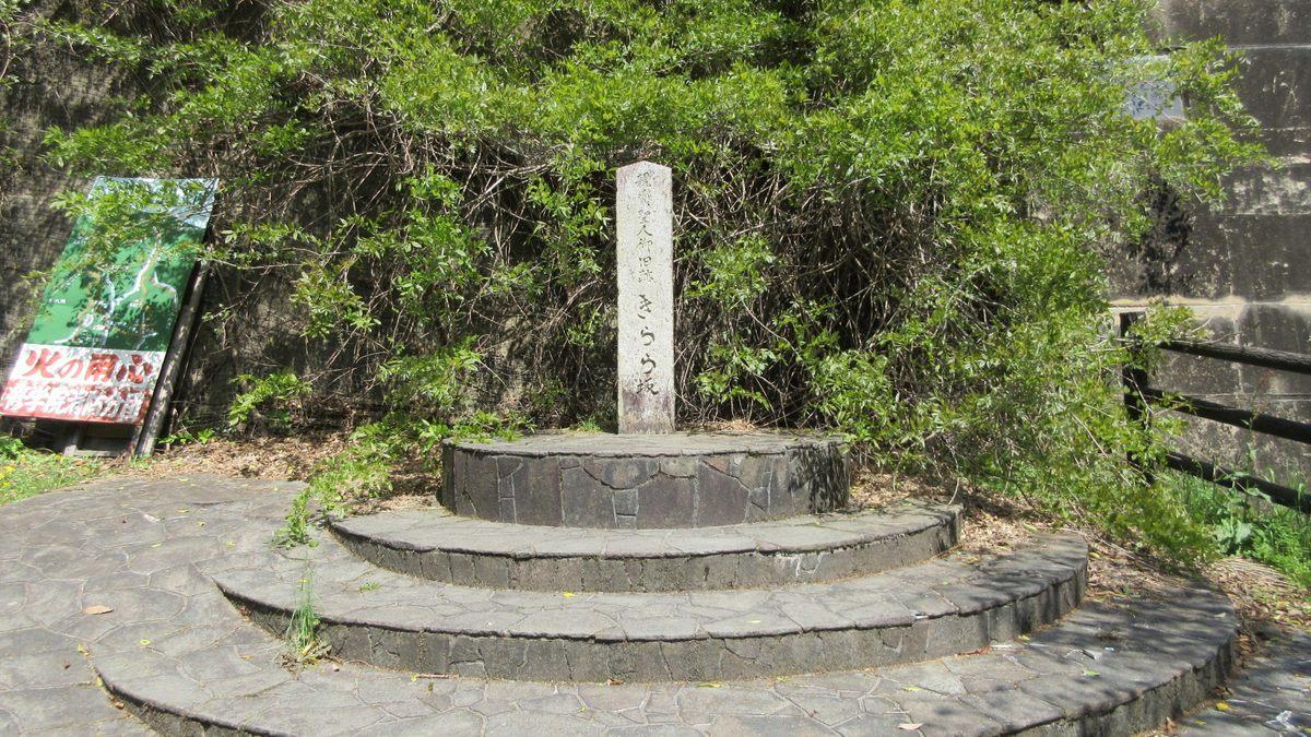 1704-41-比叡山-IMG_0200
