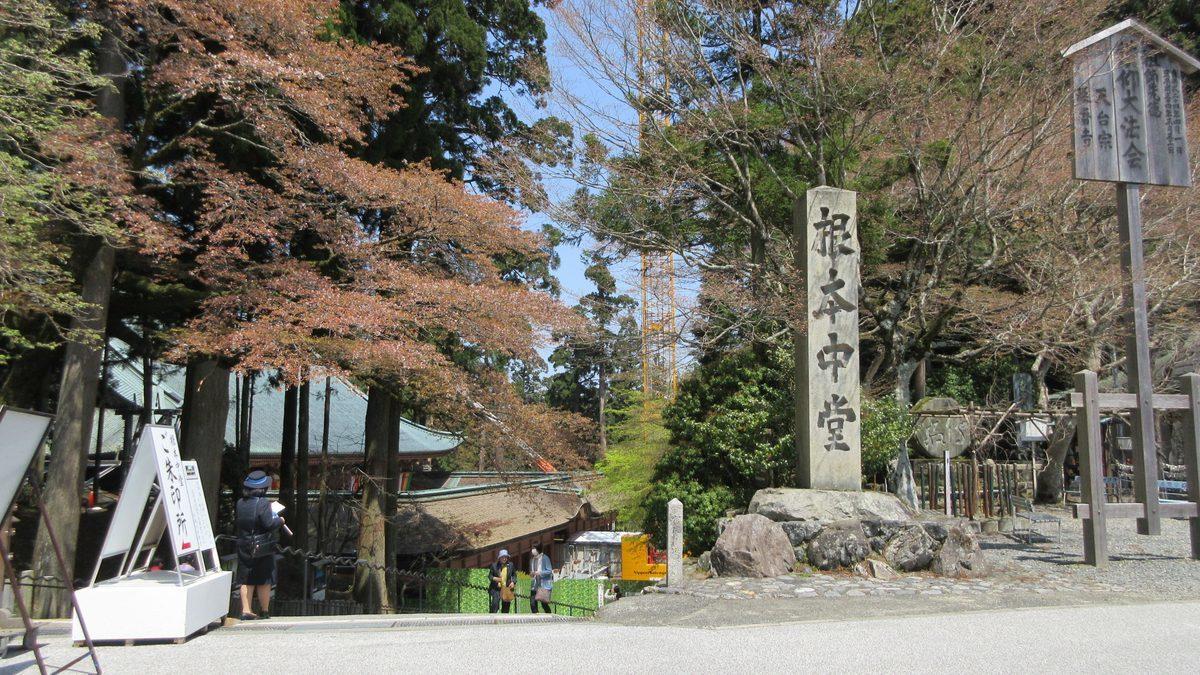 1704-28-比叡山-IMG_0170
