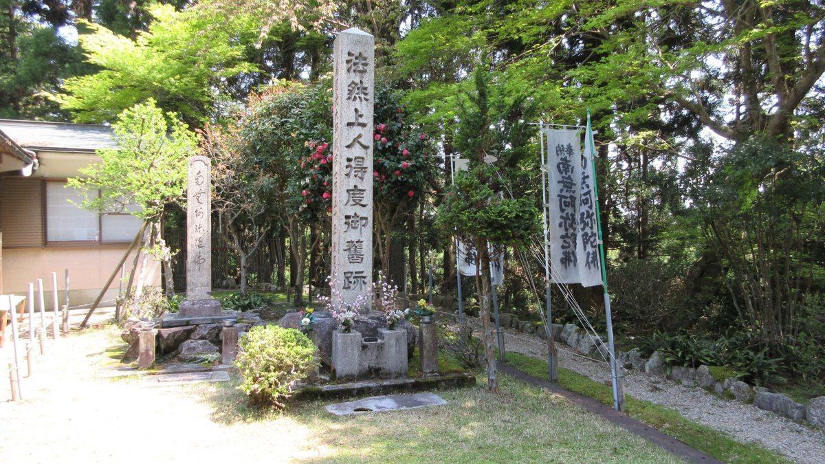 1704-25-比叡山-IMG_0156