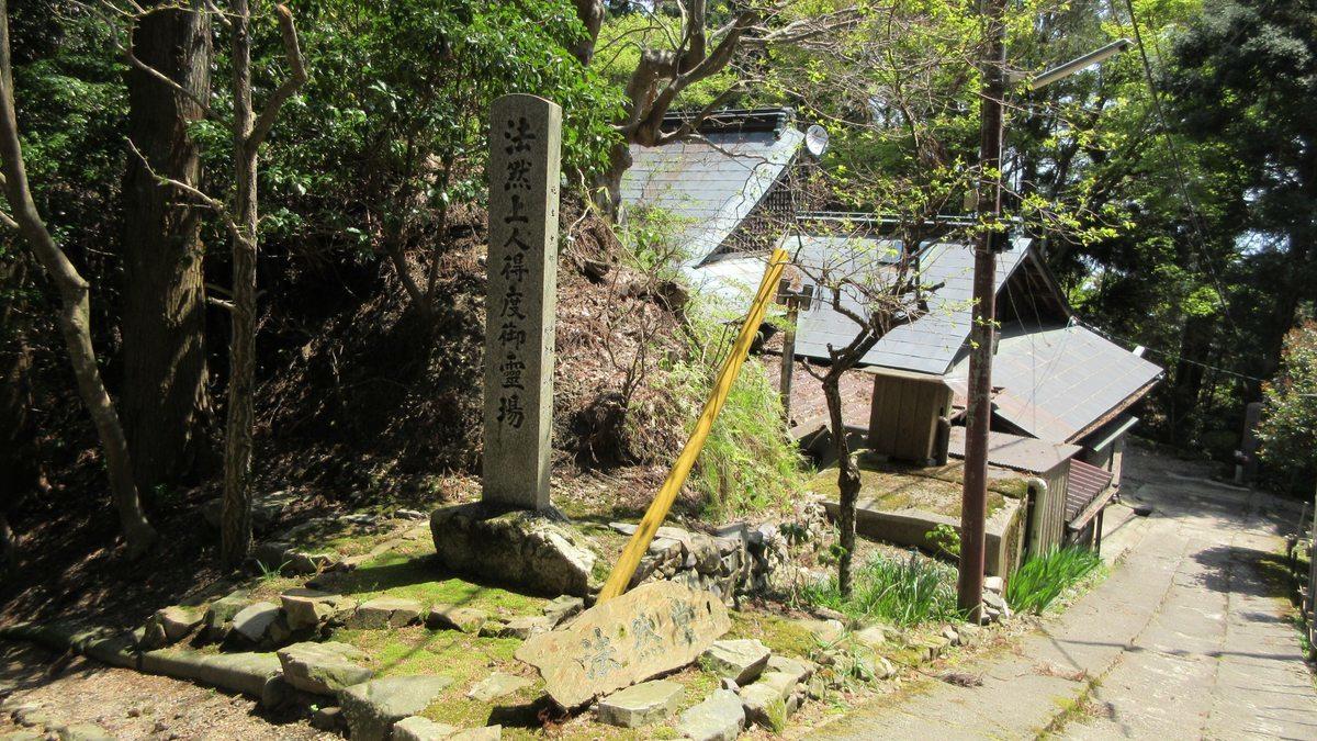 1704-24-比叡山-IMG_0159
