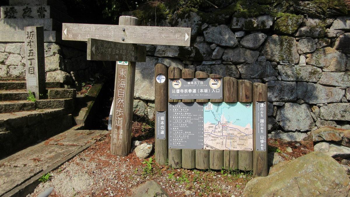 1704-06-比叡山-IMG_0114