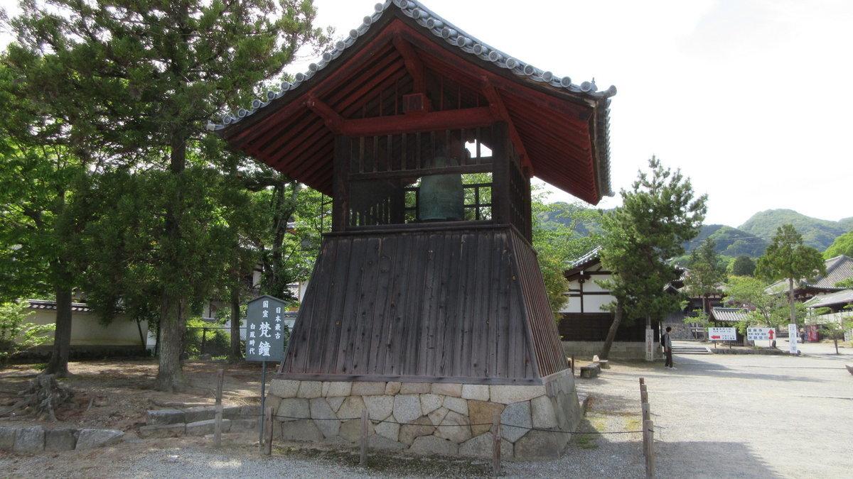 1705-47-二上山-IMG_0305