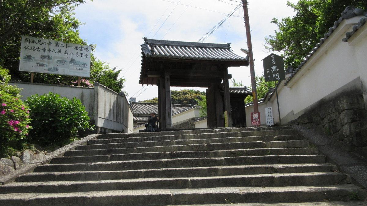 1705-45-二上山-IMG_0303