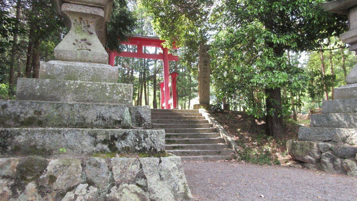 1705-44-二上山-IMG_0300