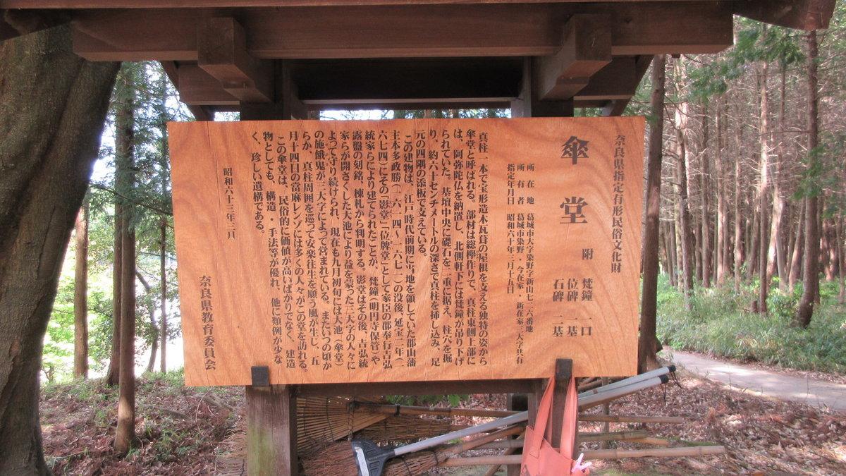 1705-42-二上山-IMG_0298