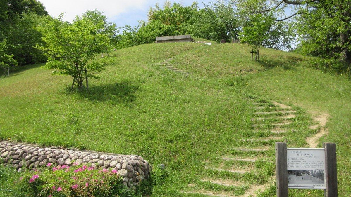1705-40-二上山-IMG_0290