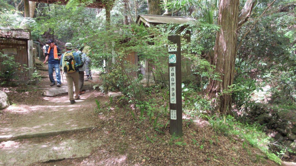 1705-39-二上山-IMG_0288