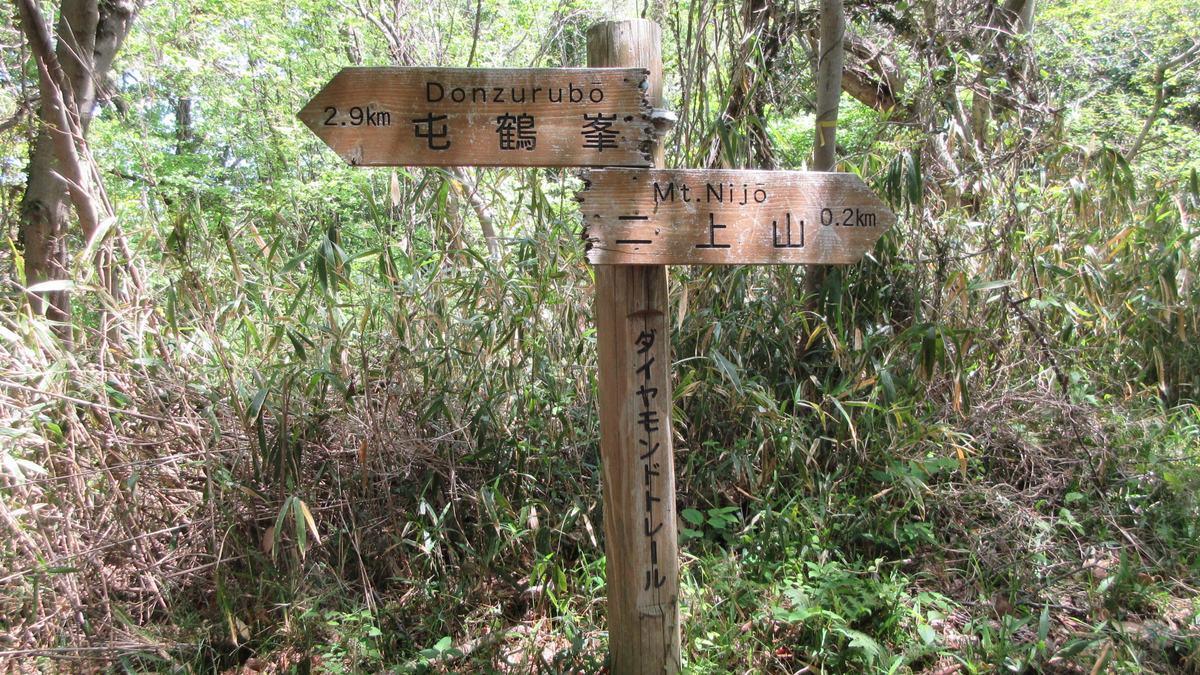 1705-26-二上山-IMG_0256